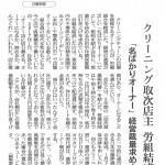 20190211朝日ステージ