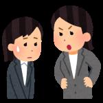 joushi_buka_women1_shikaru